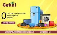 Gokul Electronics photo 1