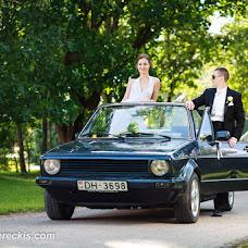 Wedding photographer Sergey Neschereckiy (Nescereckis). Photo of 15.12.2014