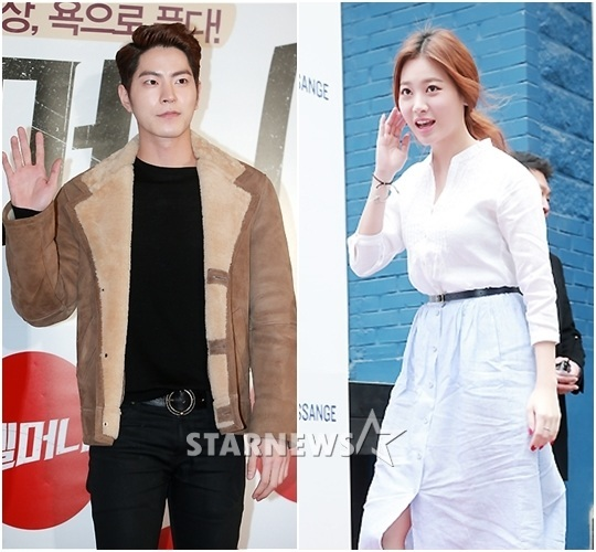 Hong Jong Hyun Yura todella dating