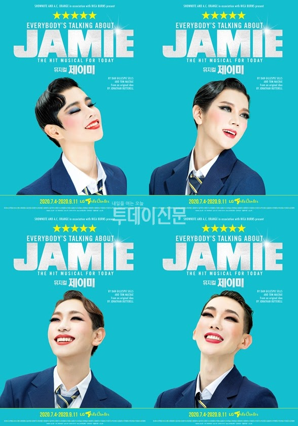 jo kwon jamie 4