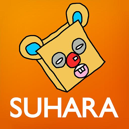 SUHARA 運動 App LOGO-硬是要APP