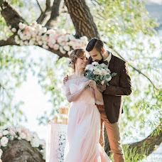 Wedding photographer Anna Spicyna (Spitsyna). Photo of 29.05.2018