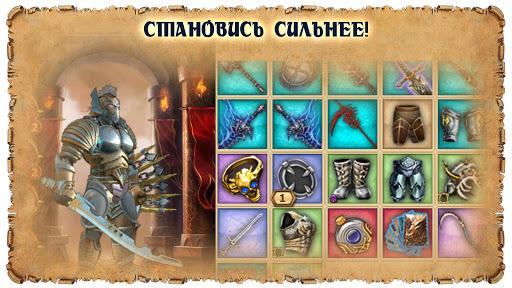 Легенда. Наследие драконов screenshot 8