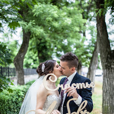 Wedding photographer Aleksandr Shlyakhtin (Alexandr161). Photo of 06.05.2018