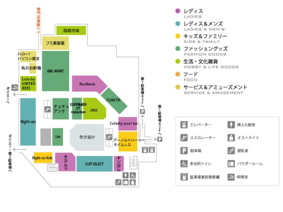 B039.【プレンティ】専門店一番館2Fフロアガイド170602版.jpg