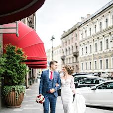 Wedding photographer Yuliya Isupova (JuliaIsupova). Photo of 11.09.2018