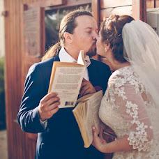 Wedding photographer Valeriya Shpigun (Valerieshpigun). Photo of 15.05.2015