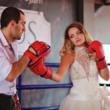 Wedding photographer Andrey Pustovit (mr1myphoto). Photo of 09.10.2017