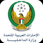 MOI UAE Icon