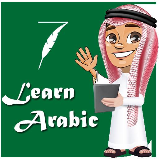 Learn Arabic Language Free