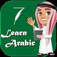 Learn Arabic Language Free apk