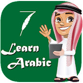 Learn Arabic Language Free