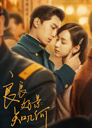 Love in Flames of War China Drama