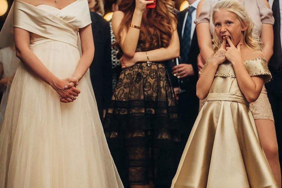Wedding photographer Vasiliy Tikhomirov (BoraBora). Photo of 14.11.2017