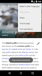 Wikipedia Beta - screenshot thumbnail
