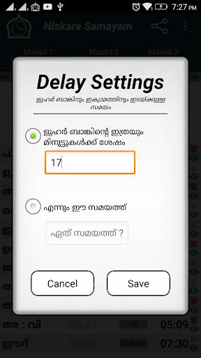 Niskara Samayam 1.2.6 Screenshots 6