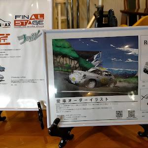 ミラ L250Sのカスタム事例画像 しろいわさんの2021年07月31日14:47の投稿