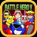 バトルヒーローV【Daiichiレトロアプリ】 - Androidアプリ
