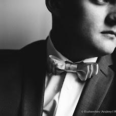 Wedding photographer Andrey Rozhencev (WedmastersStudio). Photo of 12.10.2015