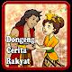 Dongeng Cerita Rakyat for PC-Windows 7,8,10 and Mac