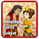 Download Dongeng Cerita Rakyat For PC Windows and Mac