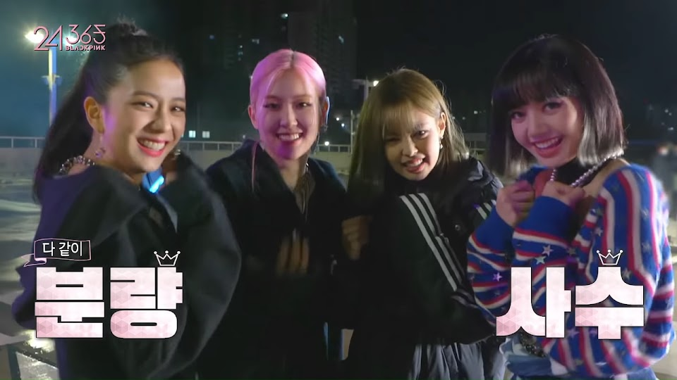 BLACKPINK - '24_365 with BLACKPINK' EP.14 9-18 screenshot