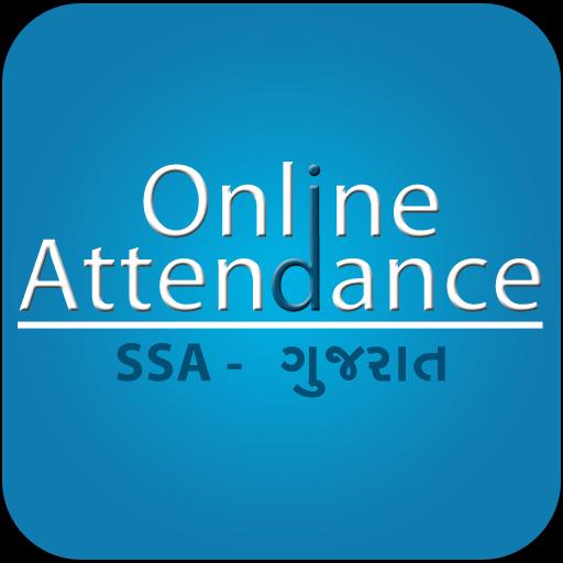 Online Attendance Gujarat