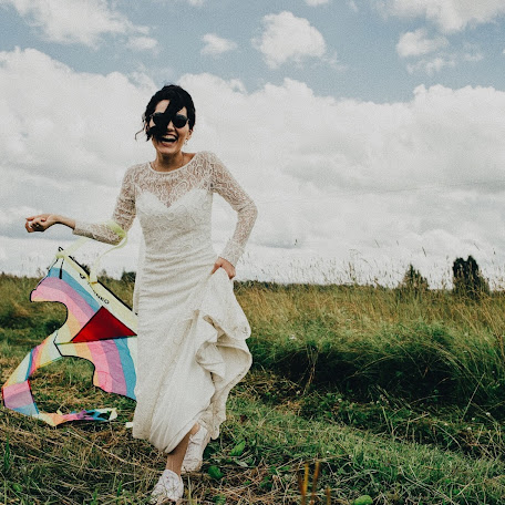 Wedding photographer Tatyana Bruleva (TanyaBRU). Photo of 05.12.2017