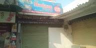 New Madaan Super Market photo 2