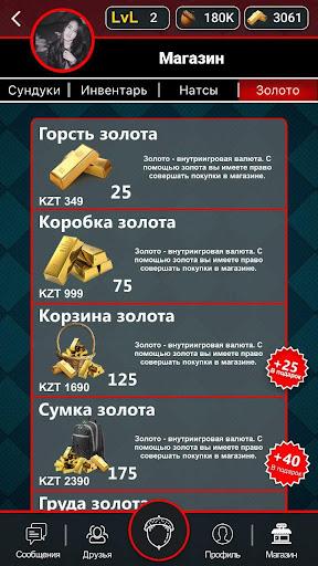 Игровые автоматы рулетка играть бесплатно