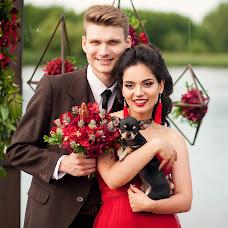 Wedding photographer Darya Grischenya (DaryaH). Photo of 02.09.2017