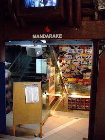 MANDARAKE SHIBUYA
