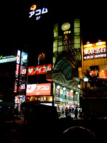 NAKANO IN THE NIGHT