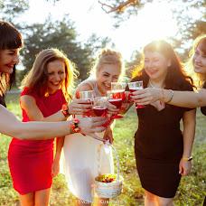 Wedding photographer Evgeniy Kurickiy (kuritskiy). Photo of 19.09.2018