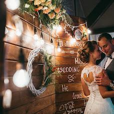Wedding photographer Kirill Andrianov (Kirimbay). Photo of 17.11.2016