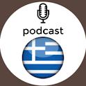 Greece Podcast icon