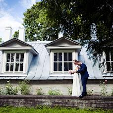 Wedding photographer Alena Khatri (AlyonaKhatri). Photo of 19.10.2016