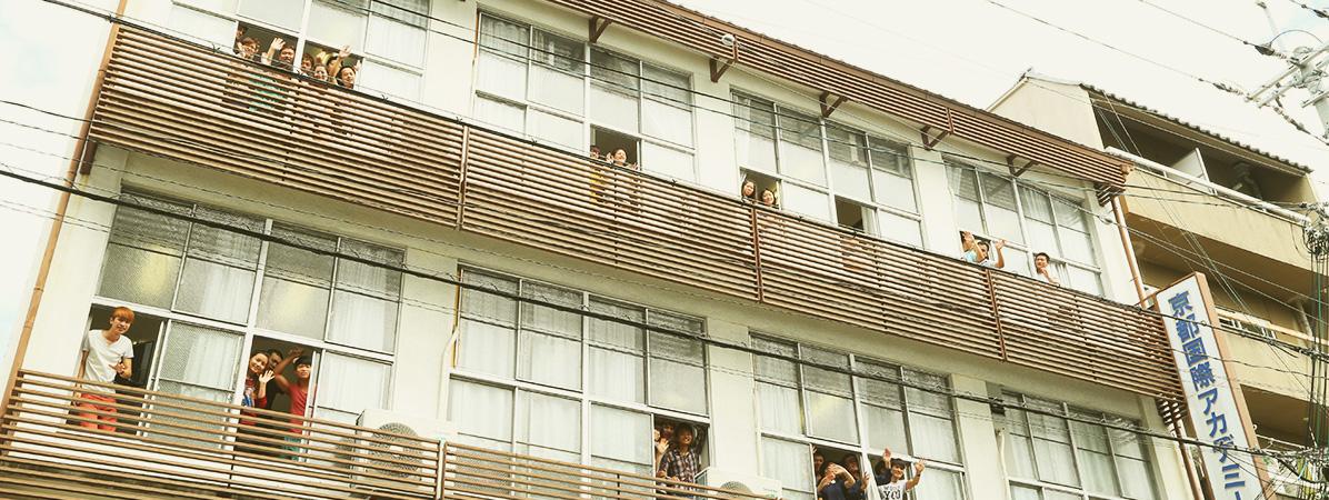 ký túc xá học viện Kyoto