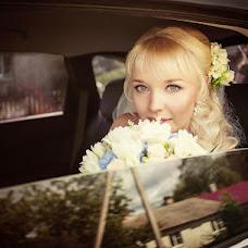 Wedding photographer Ivan Pisarev (IvanPisarev). Photo of 10.05.2016