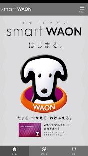 smart WAONアプリ App (APK) scaricare gratis per Android/PC/Windows screenshot