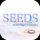 結婚を真剣に目指すための婚活・お見合いなら 結婚相談所シーズ