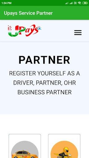 upays delivery partner screenshot 3