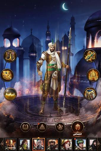 u0627u0644u0641u0627u062au062du0648u0646  Conquerors  gameplay | by HackJr.Pw 16