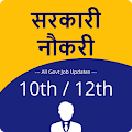 10th 12th Pass Government Job App 2019 Hindi APK