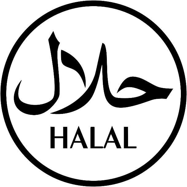 Amazon.com: Maple Enterprise Halal Sign Muslim Halal Food Decal Sticker for  resturant Window Glass Door (Black): Automotive