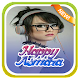 HappyAsmara Collection of Songs offline 2020 for PC Windows 10/8/7