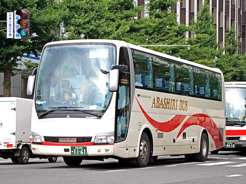 網走バス「ドリーミントオホーツク号」 1161
