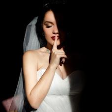Wedding photographer Maksim Didyk (mdidyk). Photo of 07.10.2018