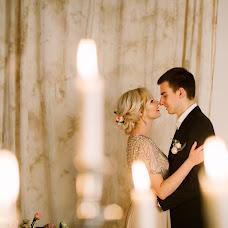 Wedding photographer Konstantin Cykalo (ktsykalo). Photo of 21.11.2016