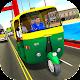 Drive Rickshaw Parking: Tuk Tuk Stunt 3D APK